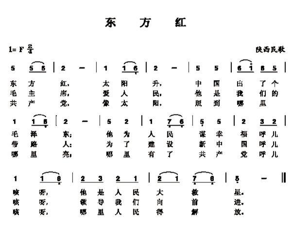 国歌单簧管谱子五线谱