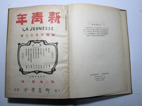 【禁区年谱】孔子形象在历史上的变迁