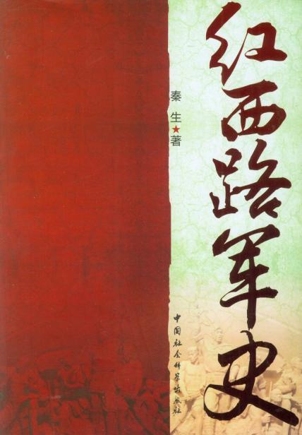 """423世界读书日,一起""""读,历史的声音"""""""