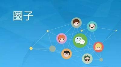 """【文化观察】为什么要警惕朋友圈分享的那些""""干货""""?"""