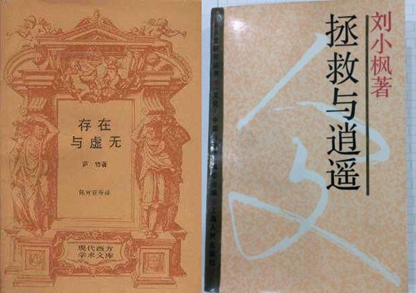 """""""60后""""曹亚瑟:饥渴的年代,珍贵的书"""