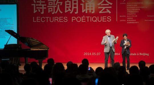 2014中法诗歌节开幕 诗人达拉斯:诗歌应回归现代