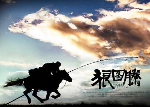 """专家:蒙古族史上无明确图腾 """"以狼为师""""是臆想"""