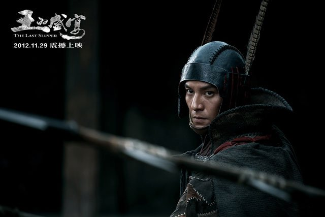 电影《王的盛宴》中,张震饰演韩信