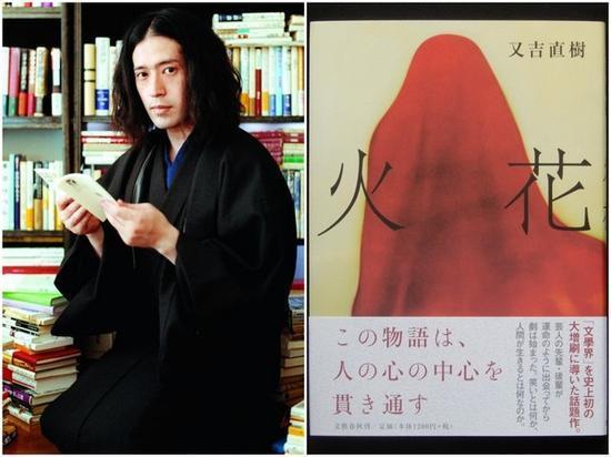 日作家又吉直树首临中国,与译者毛丹青对话《火花》