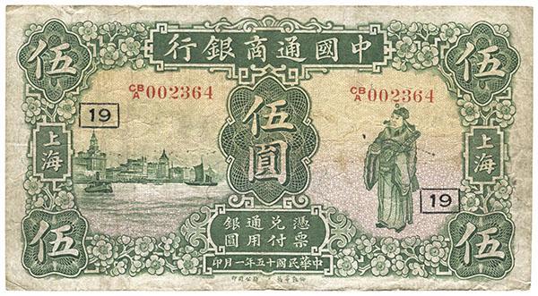 """""""宁波帮""""为何能在近代上海发迹?"""