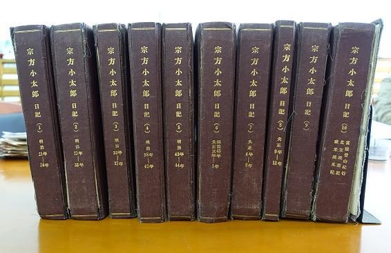 近代日本大间谍的自白书:沉睡90年的密档首次翻译出版