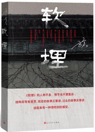 华文好书九月榜单出炉