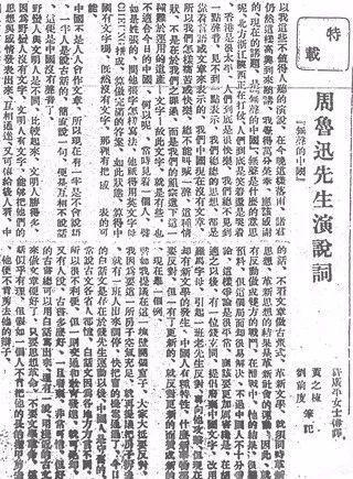 香港文学的边缘化