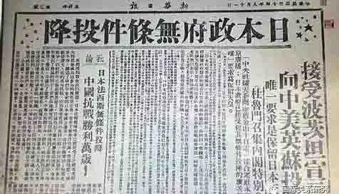 """汪舒明、王盈:美日""""历史和解""""的突破性进展及其影响"""