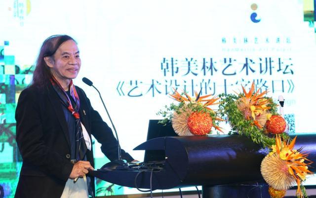 蔡志忠:五年内中国动画电影可媲美好莱坞