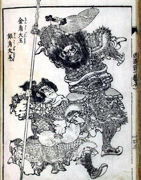 """日本人如何""""恶搞""""《西游记》"""