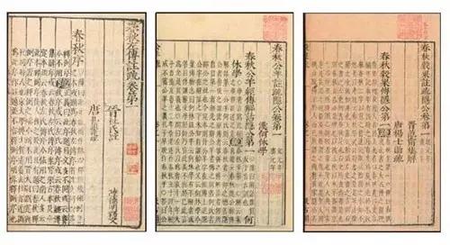 林聪舜:董仲舒的学说为何能成为帝国的指导思想?