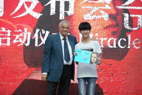奇迹:贝利尼家族与文艺复兴特展本月底亮相上海