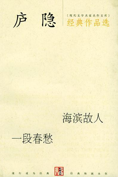 """【阅独】那些年读过的""""奇葩""""书"""