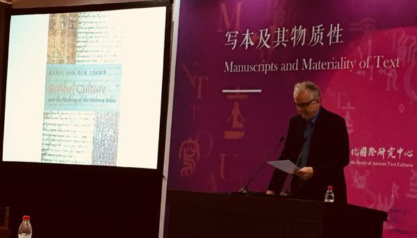 """""""写本及其物质性""""国际研讨会:还原文本的历史场域"""