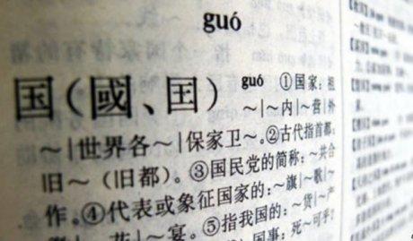当然汉字的发展也不是一味地增加字量增加偏旁.