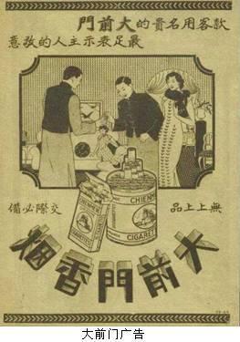"""【阅独】""""烟鬼""""作家们品烟"""