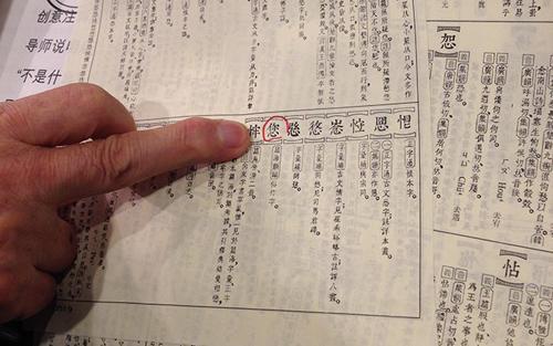 李敖:让有趣的中文起死回生