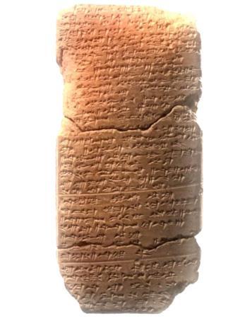 《阿玛尔纳信件》:世界上最古老的信件汇编