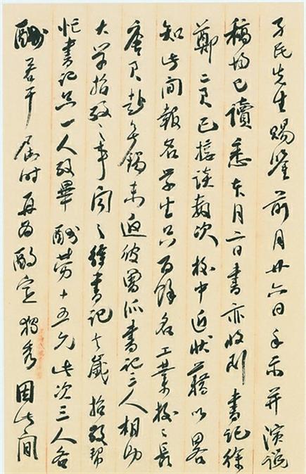"""陈独秀曾写信向蔡元培举荐胡适 赞其""""颇有事务才"""""""