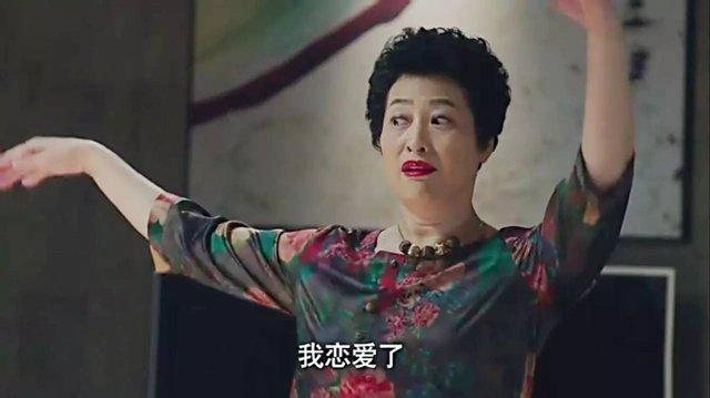 《我的前半生》里的薛甄珠