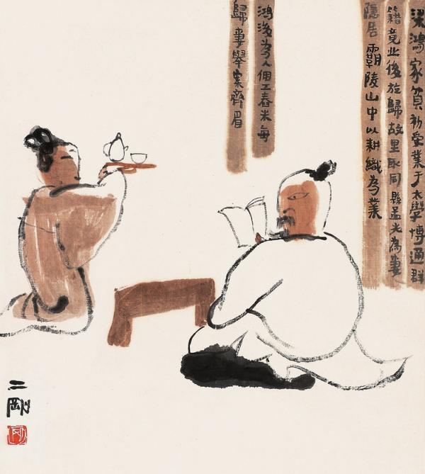 儒家:同性婚姻不符合中国传统