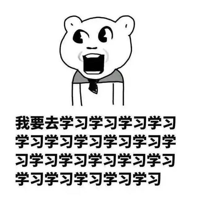 图片涂鸦表情:审丑狂欢抑或感冒的网络大麻包表情qq娱乐图片