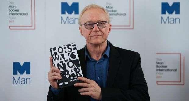 以色列作家格罗斯曼获2017国际布克奖