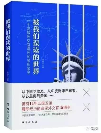 中国驻孟买前总领事眼中的印度之谜:这个国家太复杂
