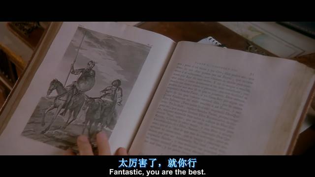 【阅独】一本书提升电影主角高冷指数
