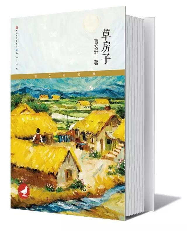 中国的儿童文学作品优秀吗