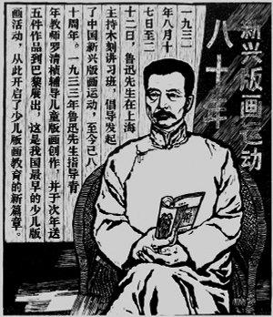 毛泽东:鲁迅是学生我算贤人是他圣人搞笑图片的疯跑之后图片