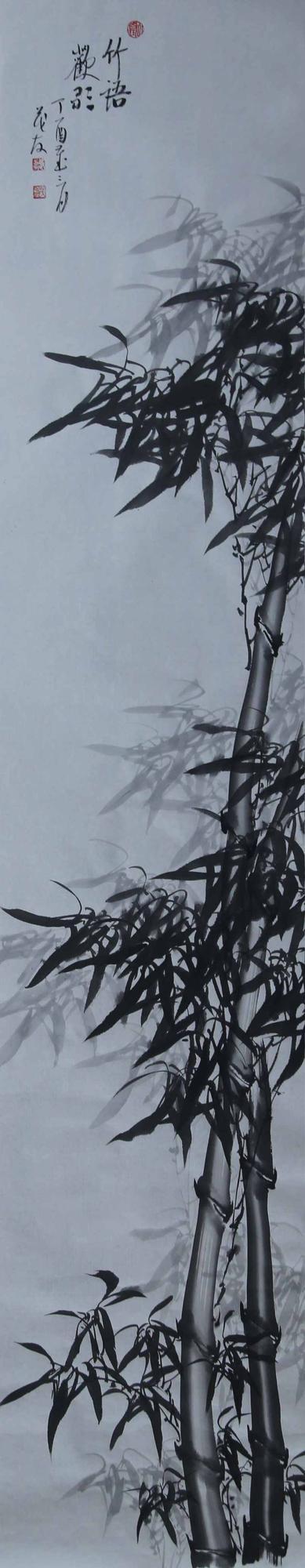 春风大雅—蔡茂友墨竹作品欣赏