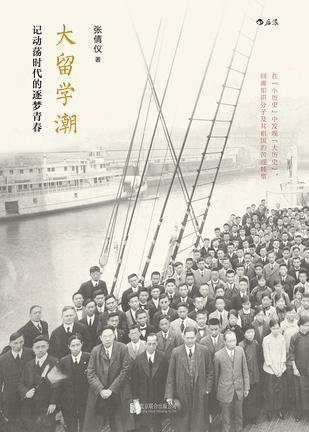 华文好书10-11月榜单