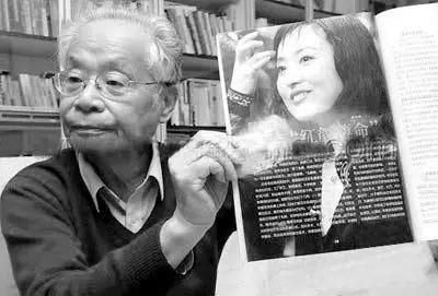 吴国盛:中国要跳脱粗放时代才能实现复兴