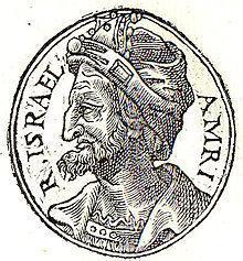文艺复兴时期的暗利像——迁都撒玛利亚的北国以色列国王 Guillaume Rouillé's Promptuarii Iconum Insigniorum