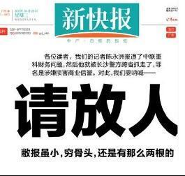 2013媒体反思:中国新闻业的混沌年代