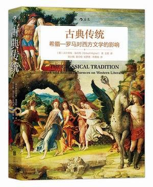 李公明:传统与现代之间的自由与奴役