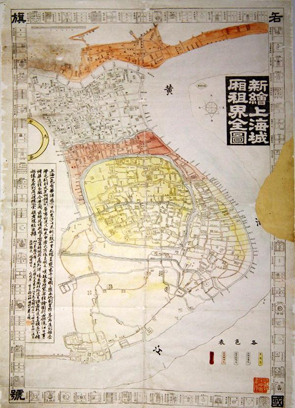 熊月之:百年上海租界是如何管理的