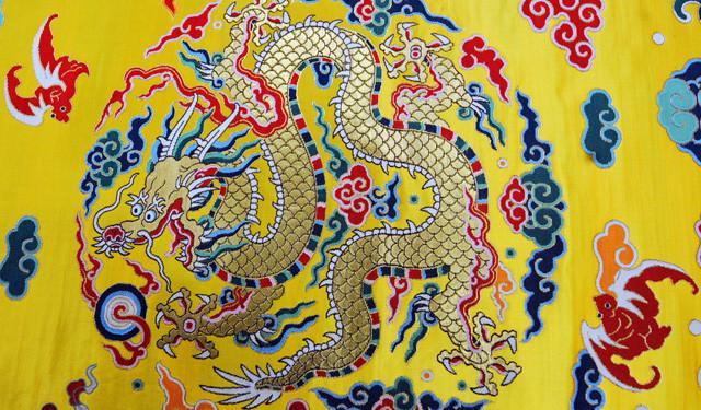 图片 文观 书院 思享会  资料图:太平天国天王洪秀全的龙袍上绣鎏金团