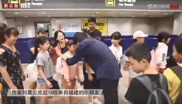 刘震云与16个山区小学生的北京之行:外面的光,可能影响孩子一生