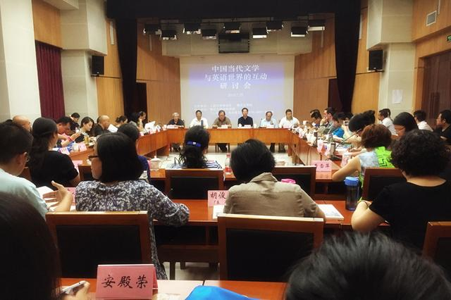 外国人会看中国文学吗?