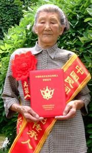 中国土家族首位女性故事家孙家香辞世