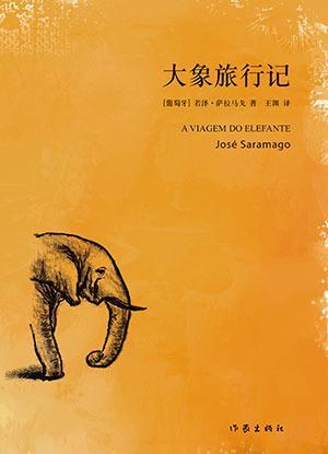 大象册视频
