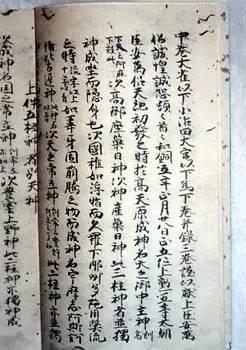 邓文初:革命话语与战争逻辑   专业视角