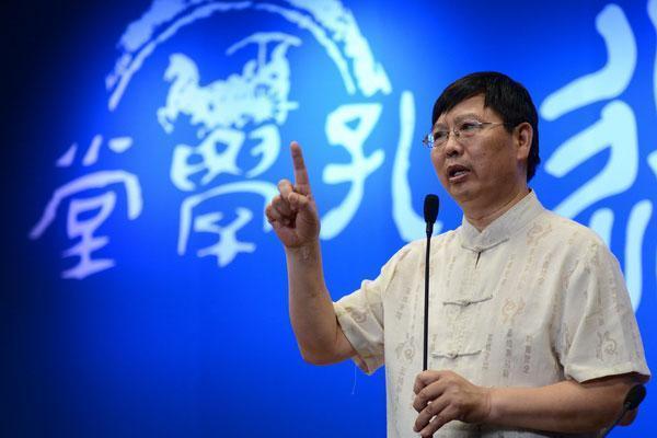 学者倡议设儒学为一级学科,向西化的学科体制要户口