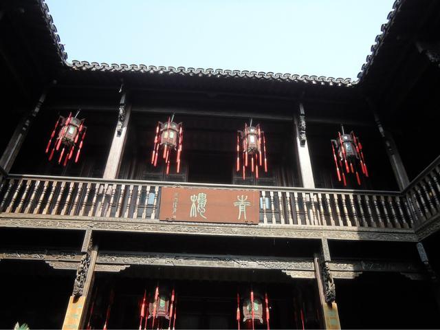 现存于海宁古镇的青楼遗址.图片来自网络