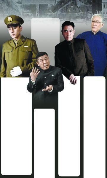 刘烨饰方孟敖 程煜饰马汉山 陈宝国饰徐铁英 焦晃饰何其沧