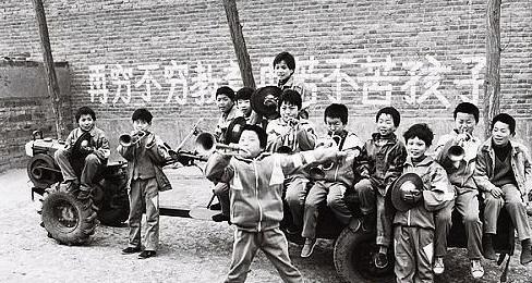 口号里的中国:80年代红遍全国的标语